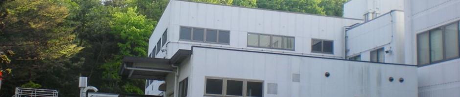 sanwa-kaisyu